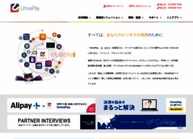 Ipservice.jp thumbnail