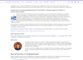 Ipsoftware.ru thumbnail
