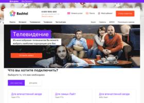 Iptv.bashtel.ru thumbnail