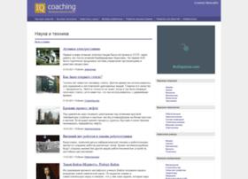 Iq-coaching.ru thumbnail