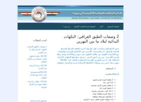 Iqcab.org thumbnail