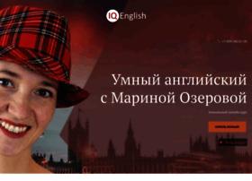 Iqenglish.ru thumbnail