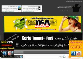 Ir2seda14.in thumbnail