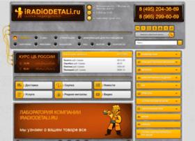 Iradiodetali.ru thumbnail