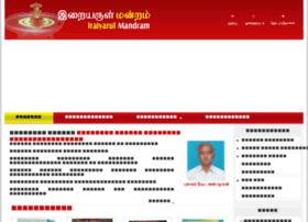 Iraiyarulmandram.com thumbnail