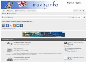 Irakly.org thumbnail