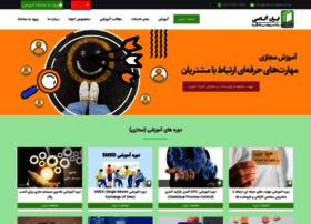 Iran-academy.org thumbnail