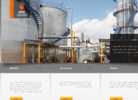 Iran-bitumen.biz thumbnail
