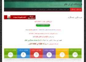 Iran-follow.ir thumbnail