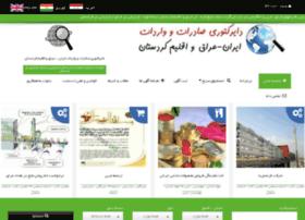 Iran-iraq.net thumbnail