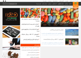 Iran-referralmarketing.ir thumbnail