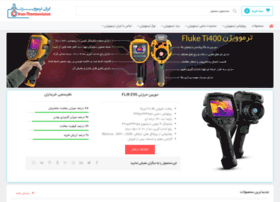 Iran-thermovision.ir thumbnail