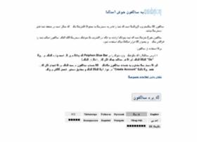 Iran22bahman.com thumbnail