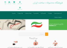 Iran6260.com thumbnail