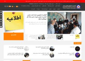Iranairsports.net thumbnail