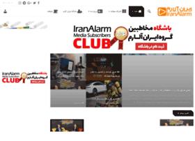 Iranalarm.com thumbnail