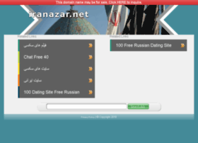 Iranazar.net thumbnail