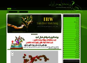 Iranbirdwatching.ir thumbnail
