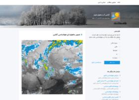 Iranclimate.ir thumbnail
