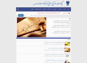 Irancodenews.ir thumbnail
