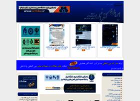 Iranconferences.ir thumbnail