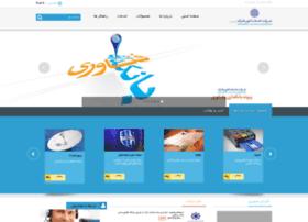 Iranet.net thumbnail