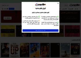 Iranfilm.net thumbnail