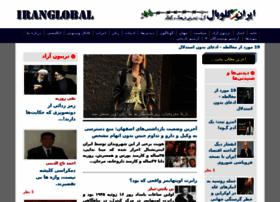 Iranglobal.info thumbnail