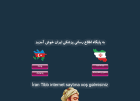 Iranhakim.com thumbnail