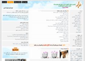 Iranianland.ir thumbnail