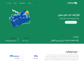 Iranicard.net thumbnail