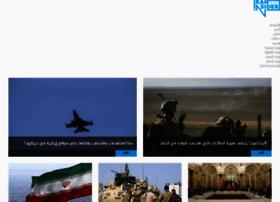 Iraninsider.net thumbnail