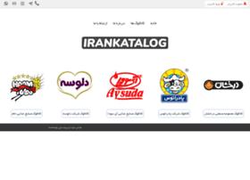 Irankatalog.com thumbnail