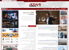 Irankhabar.ir thumbnail