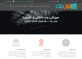 Irannic.org thumbnail