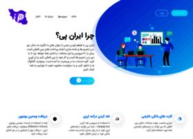 Iranpay.biz thumbnail