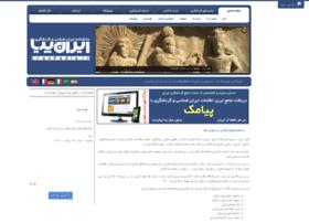 Iranpedia.ir thumbnail