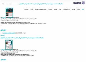 Iransco.org thumbnail