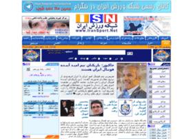 Iransport.net thumbnail