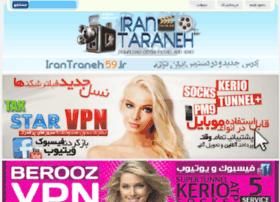 Irantaraneh25.org thumbnail
