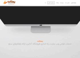 Iranwebsite.net thumbnail