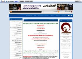Iranzaminmushroom.ir thumbnail