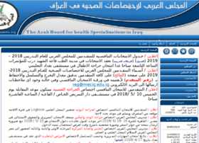 Iraq-cabms.org thumbnail