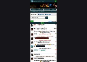 Iraq33.com thumbnail