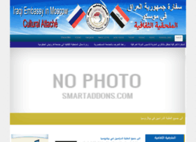 Iraqcam.org thumbnail