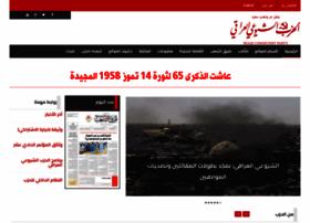 Iraqicp.com thumbnail