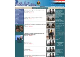 Iraqiembassyberlin.de thumbnail