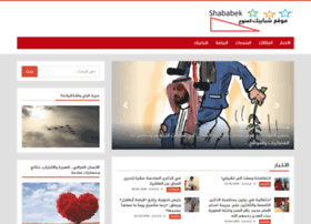 Iraqsky-travel.de thumbnail