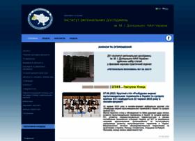 Ird.gov.ua thumbnail