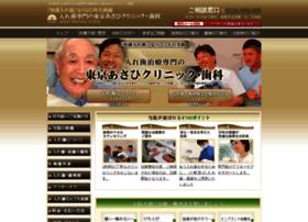 Ireba-tokyo.jp thumbnail